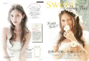 130612_sweet-Wedding-Book_結合-640x443