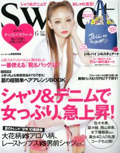 130612_sweet_表紙-640x816