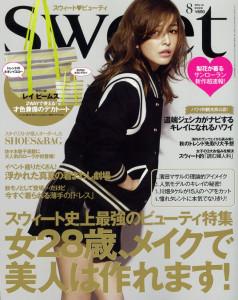 130712_sweet_表紙-640x805